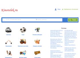 kinotelek.ru