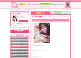 kinpei-ouka.soapfun.net
