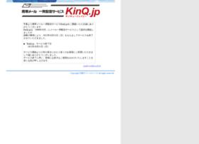kinq.jp