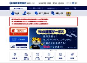 kinsan.co.jp
