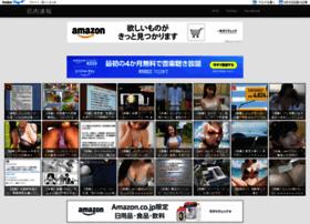 kinsoku.blog.jp
