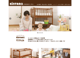 kintaro-bed.co.jp