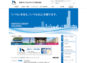 kintetsu-g-hd.co.jp