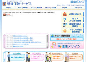 kintetsu-hoken.co.jp