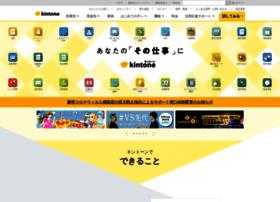kintone.cybozu.com