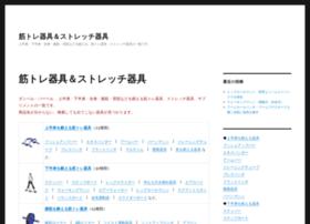 kintore-kigu.com