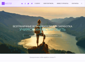 kinvestor.ru