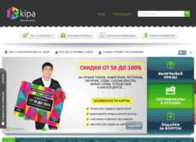 kipaprizov.com