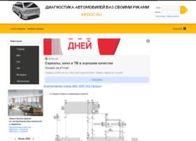 kipdoc.ru