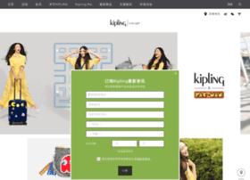 kipling.com.cn