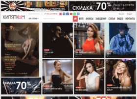 kipyat.com