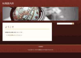 kira-system.com