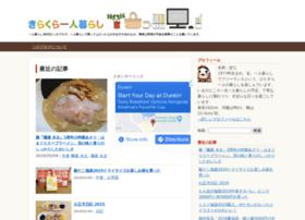 kirakura.net