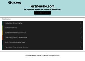 kiranewale.com
