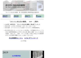 kirari.webcrow.jp