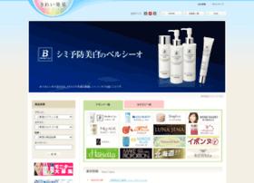 kireihakken.com