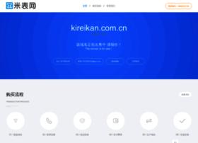 kireikan.com.cn