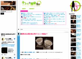 kireikenkounavi.com