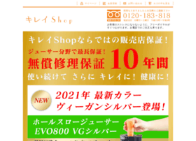 kireishop.co.jp