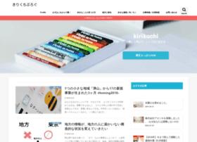 kirikuchi.net