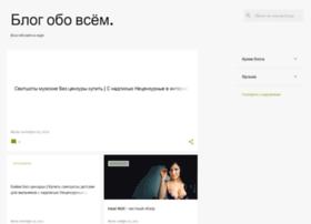 kirill-spektor.blogspot.com