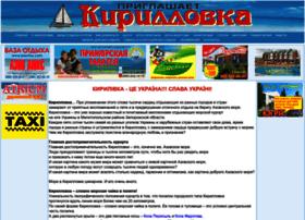kirillovka.net