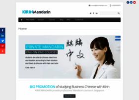 kirinmandarin.com