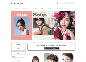 kirinpro.co.jp