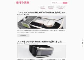 kirinsuki.net