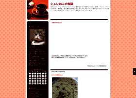 kirisakik.n-da.jp
