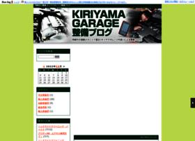 kiriyamagarage.boo-log.com