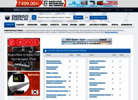 kirov.energoportal.ru