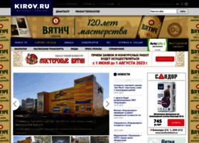 kirov.ru