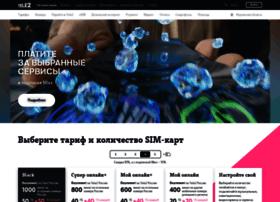 kirov.tele2.ru