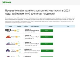 kirova.org