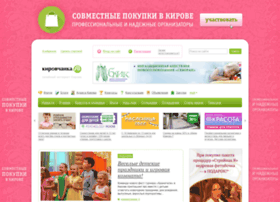 kirovchanka.ru