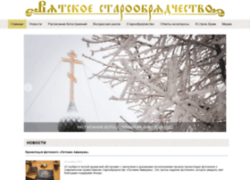 kirovold.ru