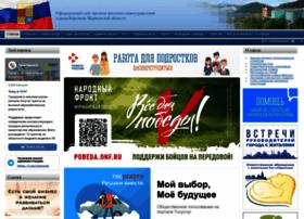 kirovsk.ru