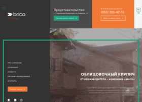 kirpich.com.ua