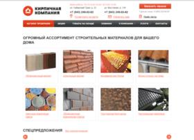 kirpichcom.com