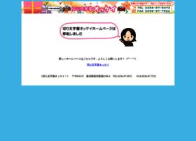 kiruharu.com