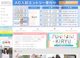 kiryu-u.ac.jp