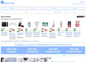 kirzhach.build2last.ru