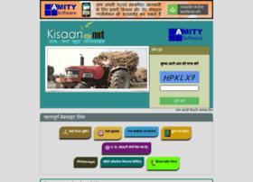 kisaan.net
