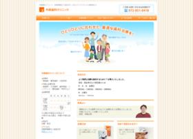 kisakishika.com