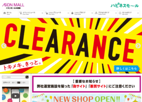 kisarazu-aeonmall.com