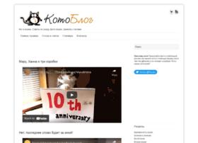 kiscats.blogspot.com