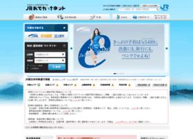 kisetsu.jr-odekake.net