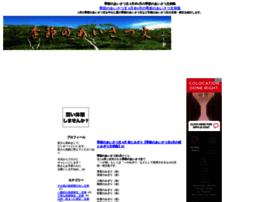 kisetuaisatuhi06.genki-net.com