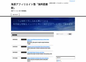 kishi-kaisei.xsrv.jp